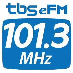 廣播 線上 收聽 96.3