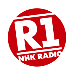 日語 新聞 廣播